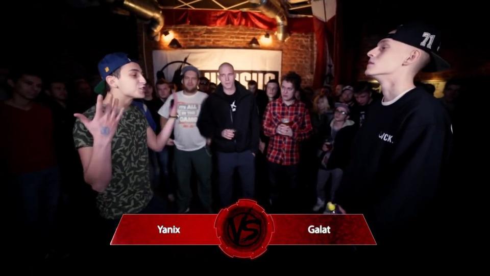 s01e12 — VERSUS #12: Yanix VS Galat