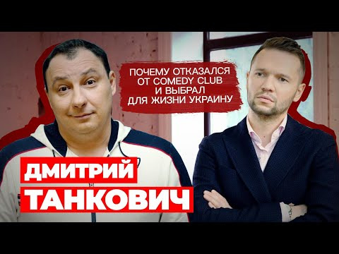 s01e24 — Танкович: Цензура вКВН/Лига смеха круче/ЧП— НЕ«взлетело