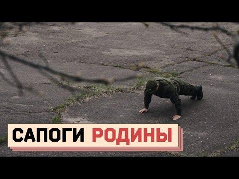 s01e64 — АРМИЯ НАПАРАДЕ: Дедовщина, Шамсутдинов, сколько стоит «откосить» иПризываНет