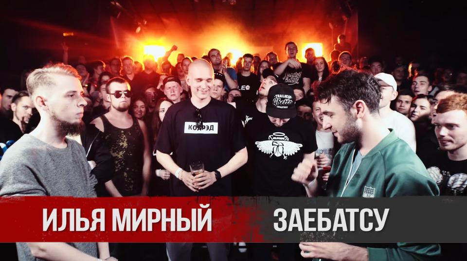 s03e08 — VERSUS X #SLOVOSPB: Илья Мирный X Заебатсу