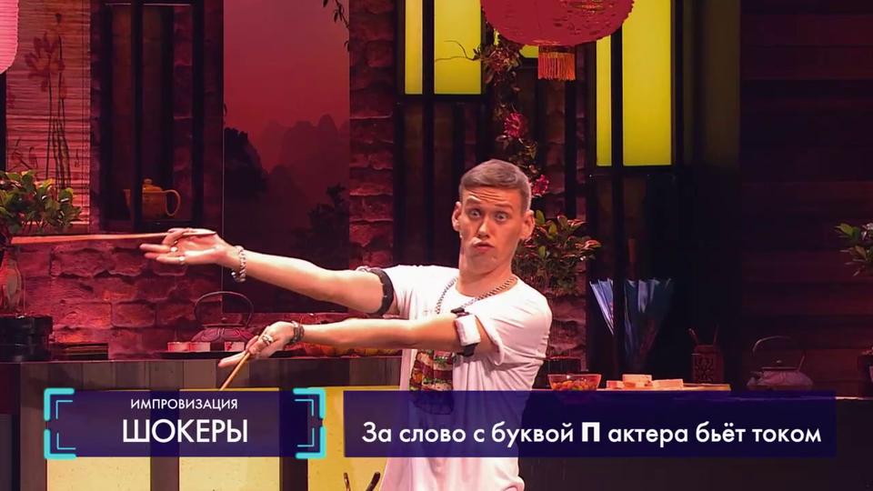 s03e15 — Выпуск 56. Мария Кравченко