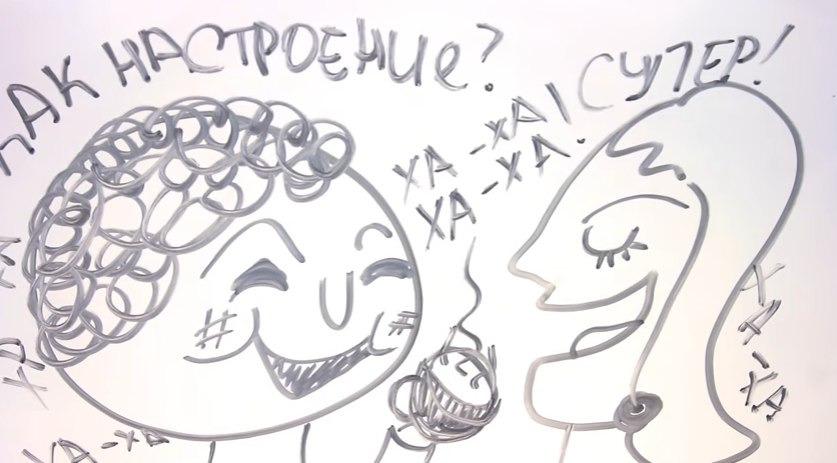 s01e66 — Draw My Life / Нарисуй свое... УТРО!!! / Бедный Дед