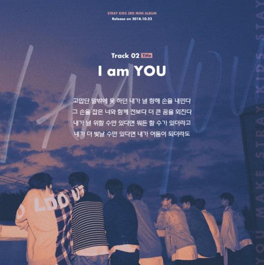 s2018e186 — [Inst. Lyric Card] «I am YOU: I am YOU» #2