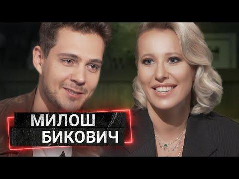 s01e49 — МИЛОШ БИКОВИЧ: орусском мире, сексе иМихалкове