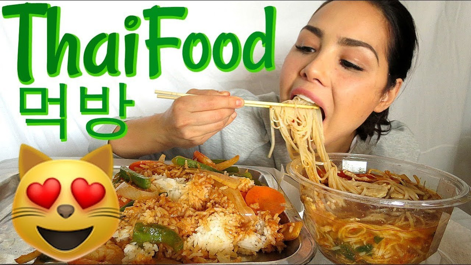 s04e45 — Red Curry, Spicy Tom Yum & Spring Roll 먹방 Thai Food Mukbang