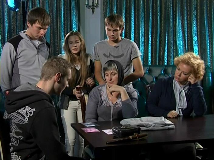 битва экстрасенсов 12 сезон русская версия