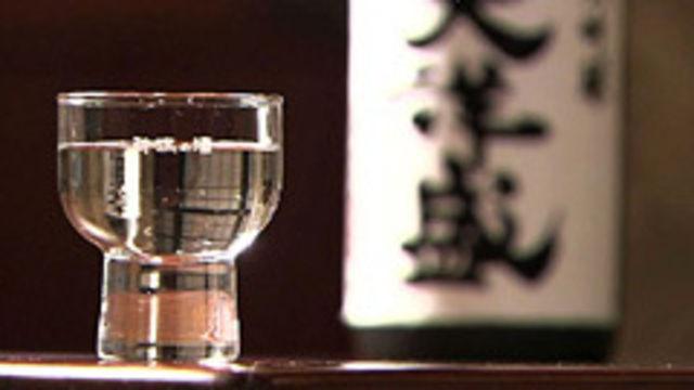 s2014e01 — Murakami: City of Salmon and Sake