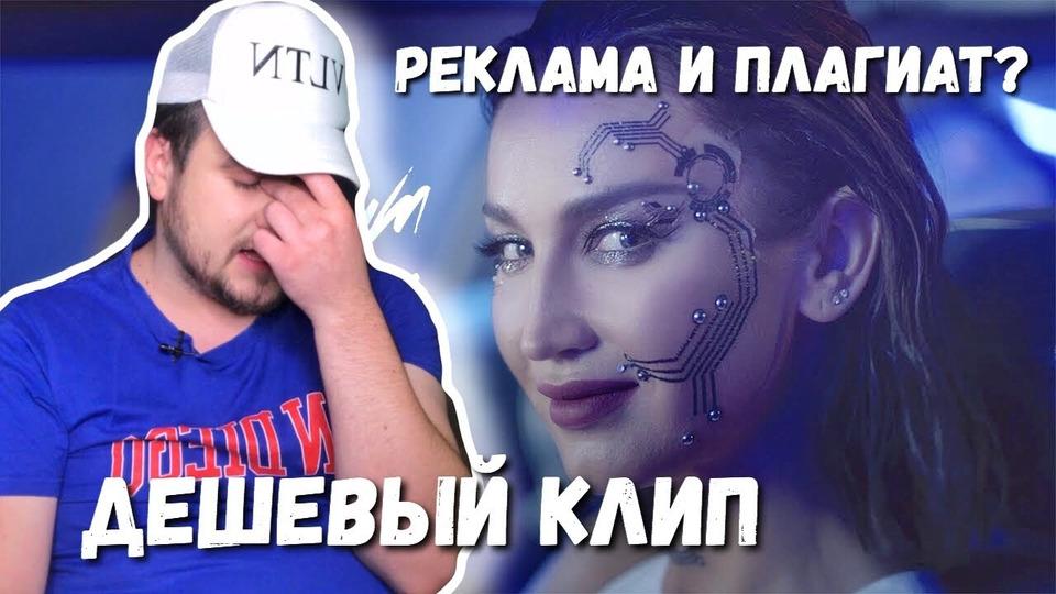 s04e59 — Ольга Бузова— «Орбит без сахара» РЕАКЦИЯ РАССЕЛА