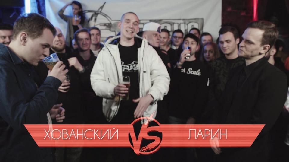 s03e04 — VERSUS #4 (сезон III): Хованский vs Ларин