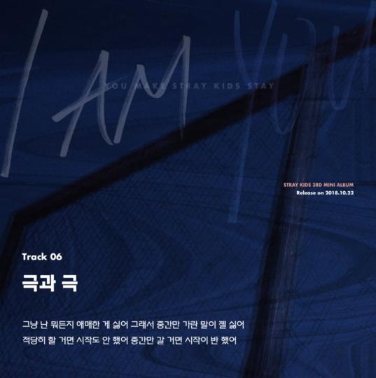 s2018e190 — [Inst. Lyric Card] «I am YOU: 극과 극» #6
