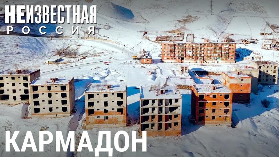 s06e05 — Кармадон— село впять этажей