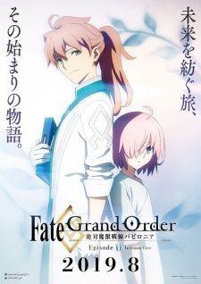 s01 special-1 — Fate/Grand Order: Episode 0 - Initium Iter