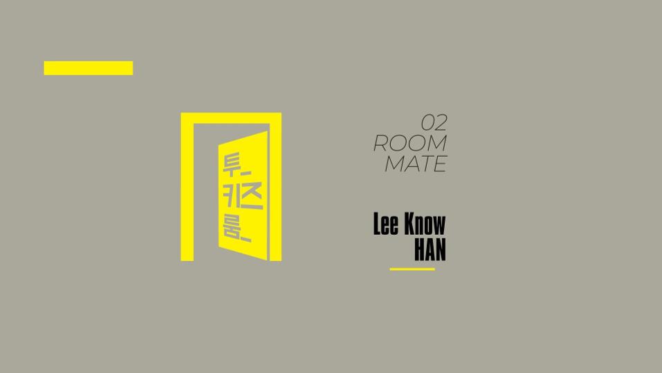 s2018e123 — [Two Kids Room] Ep.2 Lee Know x Han