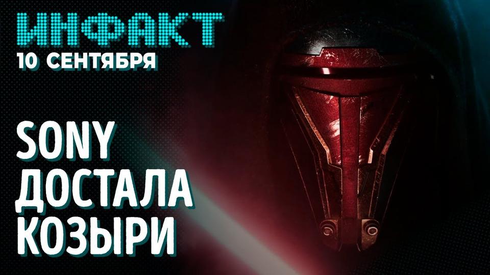 s07e169 — Ремейк KOTOR, геймплей God of War: Ragnarok, «Росомаха» отInsomniac, трейлер Alan Wake Remastered…