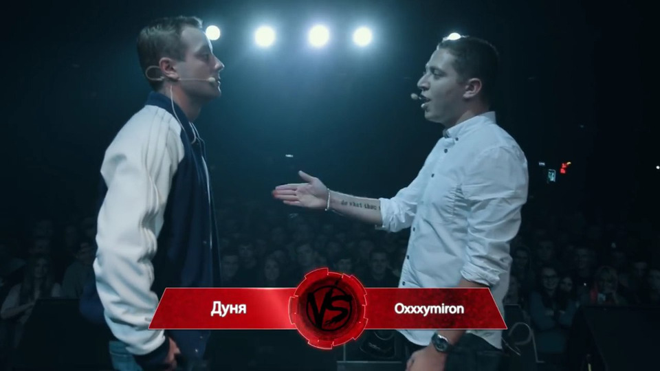 s02e08 — Versus Main Event (сезон II): Дуня VS Oxxxymiron