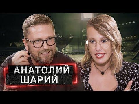 s01e29 — Анатолий Шарий - о расизме, работе на Кремль и мести Порошенко   ОСТОРОЖНО, СОБЧАК!