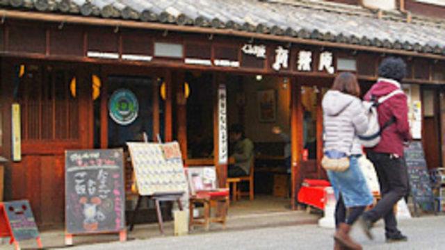 s2014e12 — Kurashiki: Celebrating Heritage