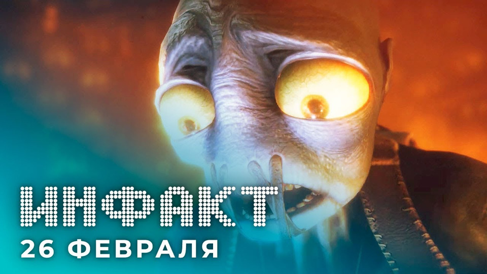 s07e38 — FFVII Remake для PS5, дата релиза Kena: Bridge of Spirits, Генри Кавилл вMass Effect, новая PUBG…