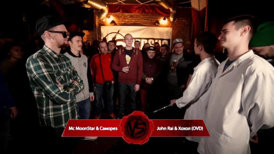 s01e15 — VERSUS #15: Mc MoonStar & Саморез VS John Rai & Хохол (OVD)