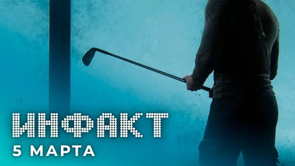 s07e43 — Большая игра поD&D, Нил Дракманн игольф, обвинение издателя впиратстве, симулятор снайпера…