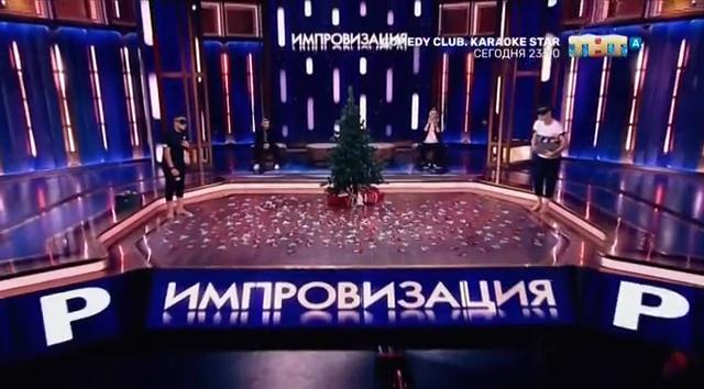 s04 special-7 — Выпуск 109. Новогодний