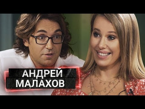 s01e33 — Андрей Малахов: о Навальном, Эрнсте и духовнике Путина