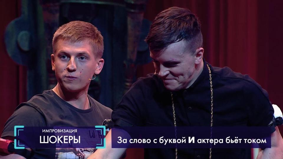 s04e08 — Выпуск 85. Алексей Щербаков