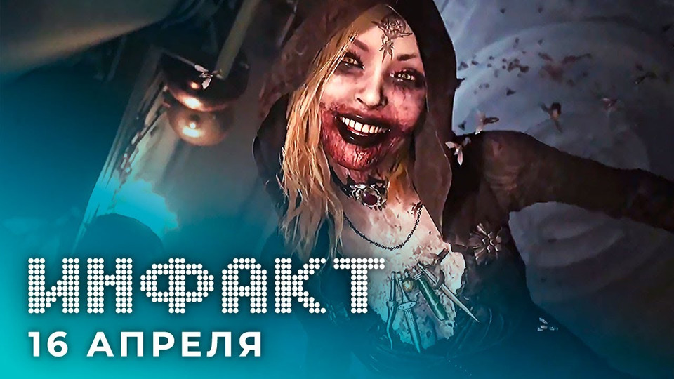 s07e71 — Презентация RE Village, критика ремастера Diablo 2, Days Gone наПК, бесплатная Deponia…