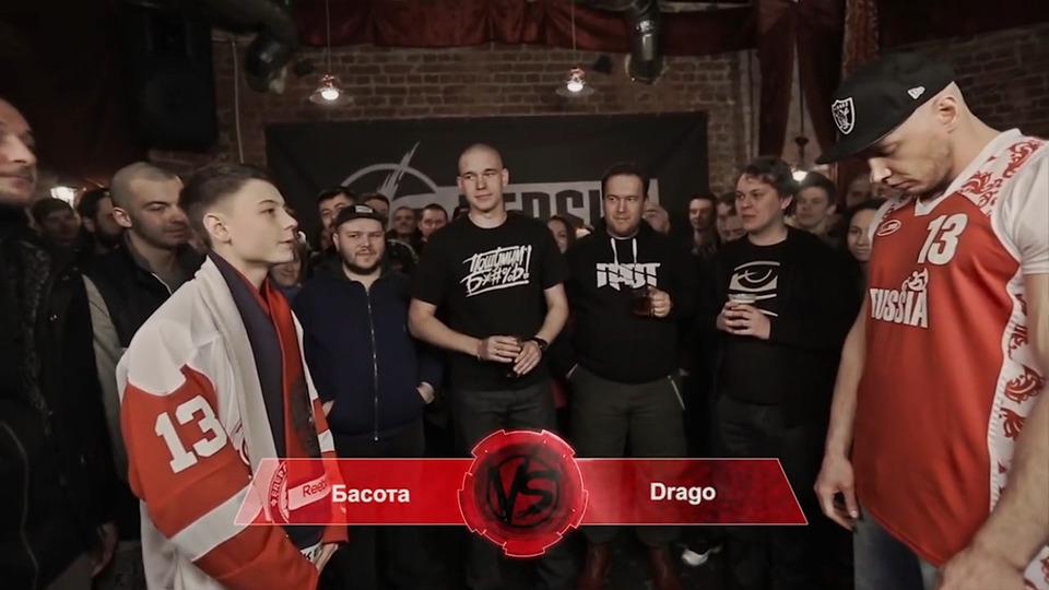s02e05 — VERSUS #5 (сезон II): Басота vs Drago