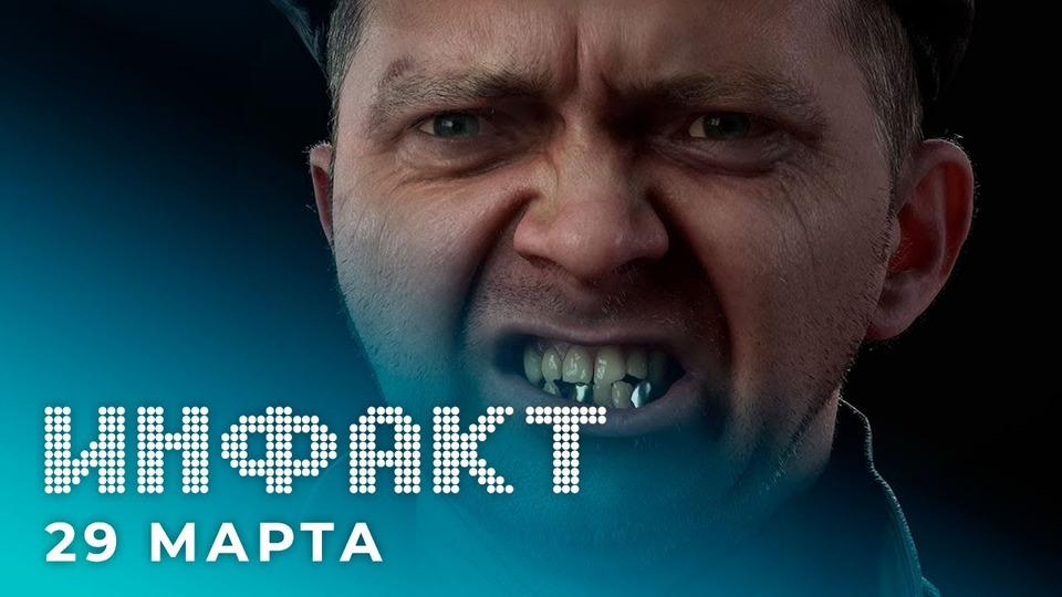 s07e57 — Зубы иоружие вS.T.A.L.K.E.R. 2, Call of Duty 2021, скорый анонс Kojima Productions, Katana ZERO…