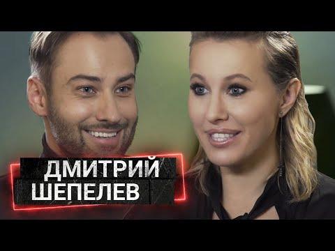 s01e36 — Дмитрий Шепелев: про кокаин, тиндер искорую свадьбу