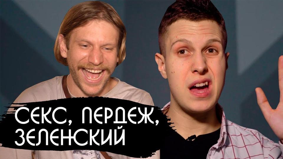 s2019e53 — Юрій Дудь взяв нове інтерв'ю вІвана Дорна | ПОПЛЮСАХ