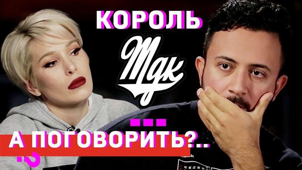 s01e06 — Король MDK о 9 миллионах мудаков, шутках про Кавказ и работе в секс-шопе