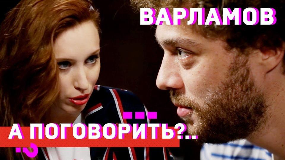 s01e05 — Варламов: о заказных статьях, покушении на жизнь, Кадырове и худшем городе России