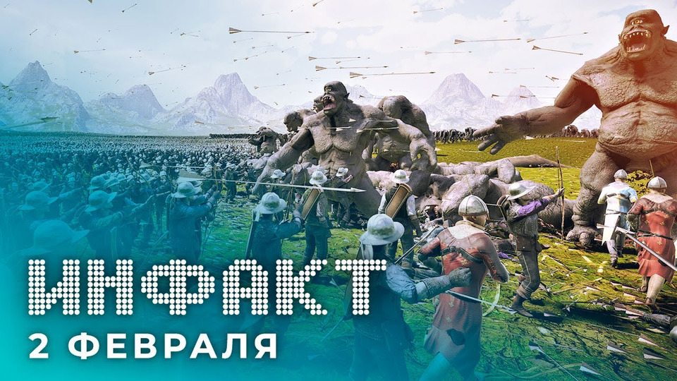 s07e20 — Анонсы Ultimate Epic Battle Simulator 2, Into the Darkness иDLC кMonsters & Mortals оSilent Hill…