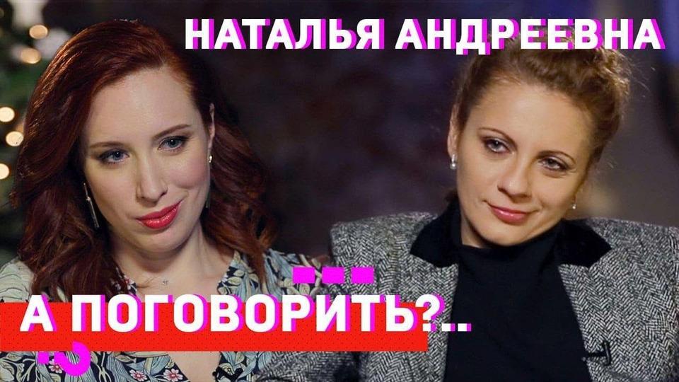 s01e54 — Наталья Еприкян: о Comedy Woman, увольнении участниц, принятии себя и гражданстве