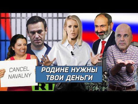 s02 special-27 — ОСТОРОЖНО: НОВОСТИ! Военные против Пашиняна, «дочка Путина» вышла всвет. ФНС залезет внаши карманы