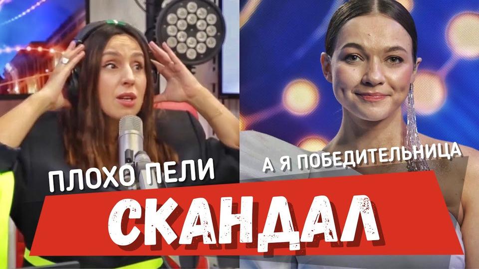 s04e20 — НАЦОТБОР: Джамала иKRUТЬ раскритиковали участников! Евровидение 2020 Украина