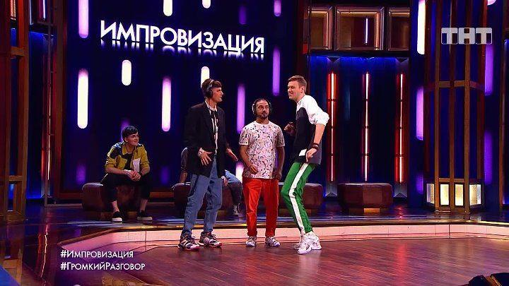 s05e11 — Выпуск 125. Александр Гудков