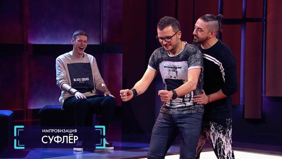 s04e03 — Выпуск 80. Максим Фадеев
