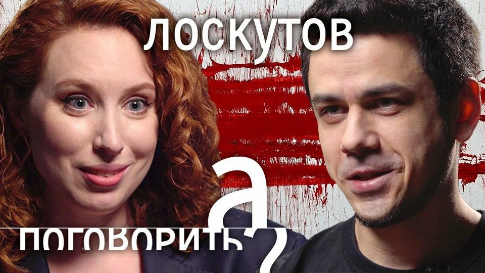 s05e21 — Самый перспективный художник России. 3 млн за картину, хранение наркотиков, организация митингов