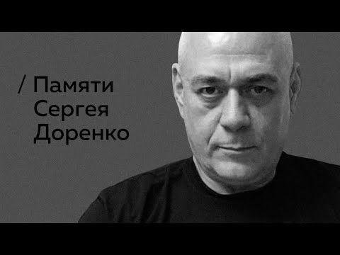 s01 special-2 — Алексей Пивоваров о феномене одного из самых ярких ведущих эпохи