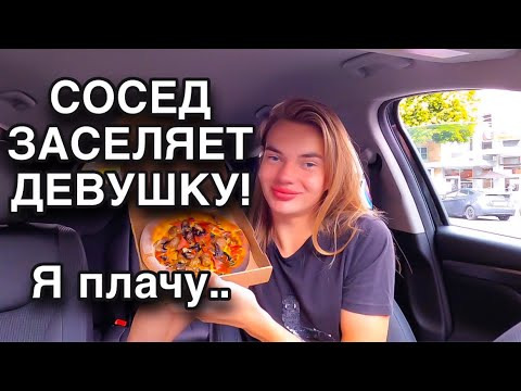 s04e82 — ЯВШОКЕ ОТТАКОГО СОСЕДСТВА! Мукбанг пицца