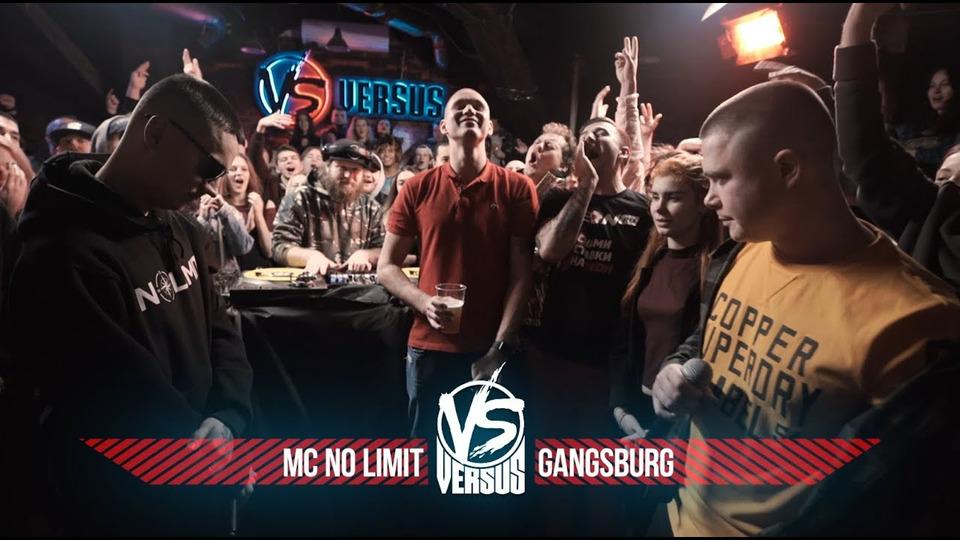 s05e13 — VERSUS BPM #13: MC No Limit VS Gangsburg