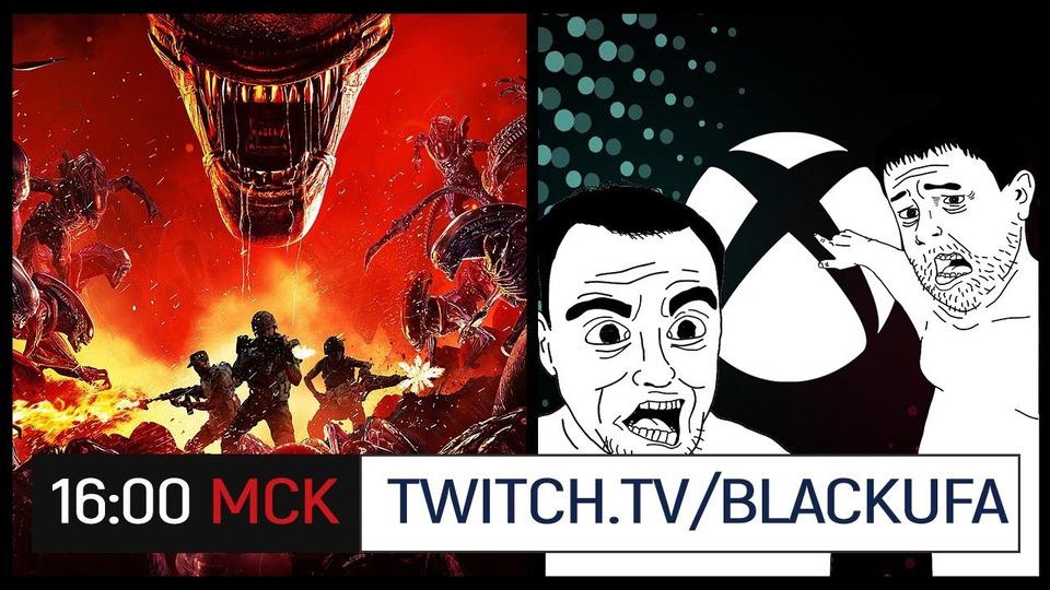 s2021e181 — Aliens: Fireteam Elite // Gamescom 2021— Xbox Stream