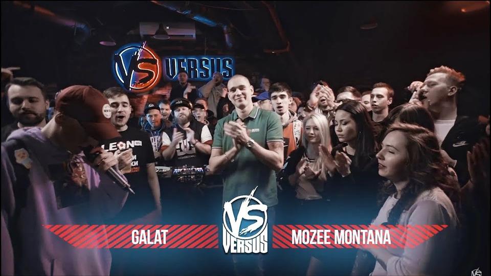 s05e16 — VERSUS BPM #16: Galat VS Mozee Montana