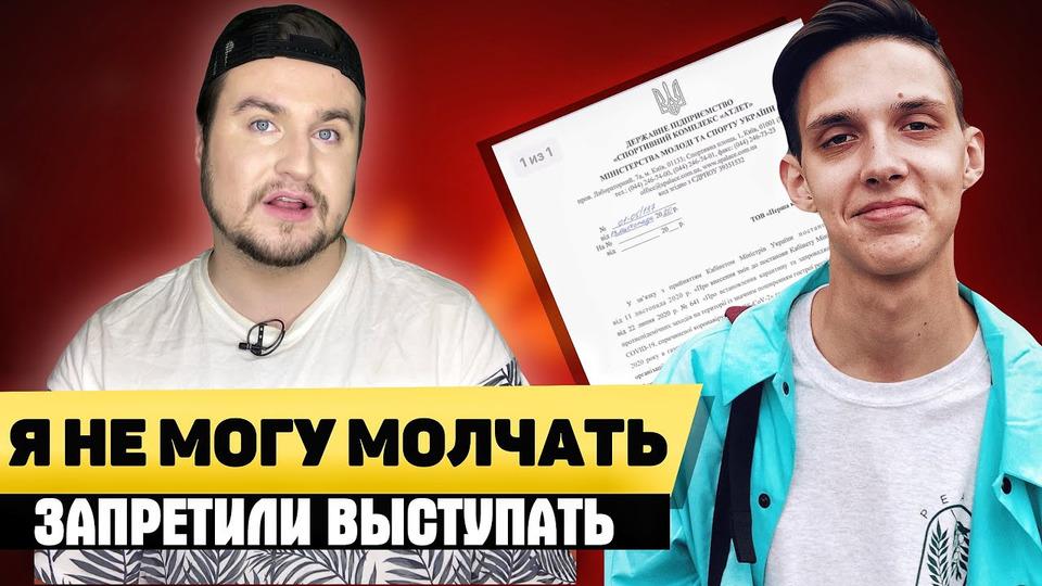 s04e126 — ВУкраине отменили концерт Тимы Белорусских! (ЯНММ)