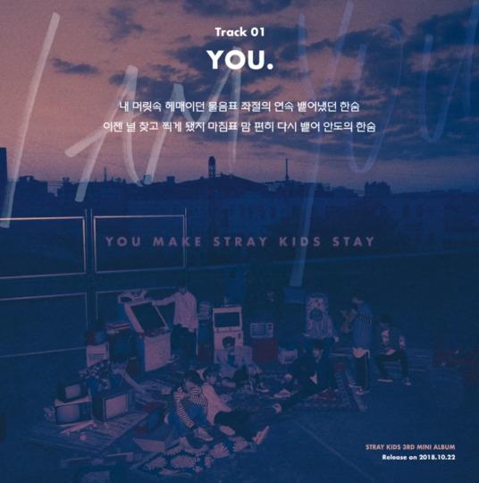s2018e185 — [Inst. Lyric Card] «I am YOU: YOU» #1