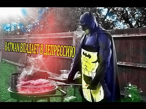 s02e38 — BATMAN ВПАДАЕТ ВДЕПРЕССИЮ