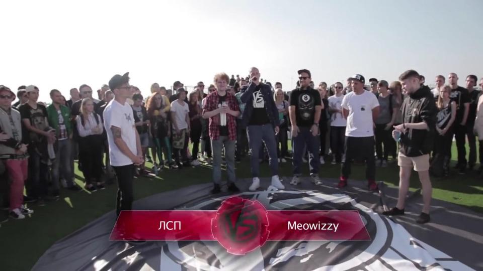 s02e22 — Versus Межсезонье #5: ЛСП vs Meowizzy
